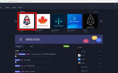 EOS UK Block Producer Candidate Listed on Chinese Exchange huobi.com